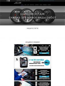 servis-tuning.ru