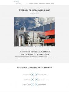 vsservice.ru